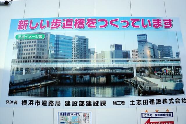 「横浜市庁舎」 2019.8.10