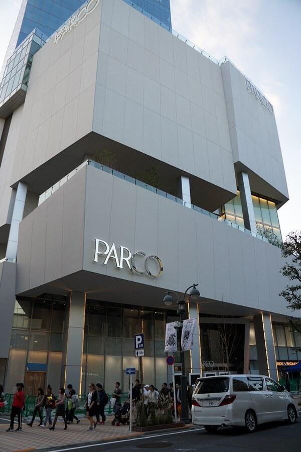 「渋谷パルコ」(SHIBUYA PARCO) 2019.7.13