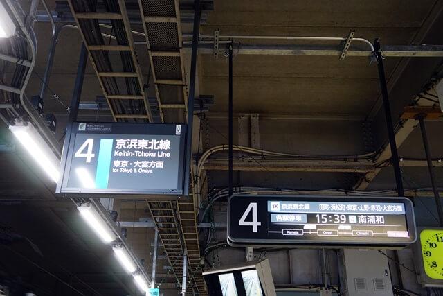京浜東北線 2019.11.17