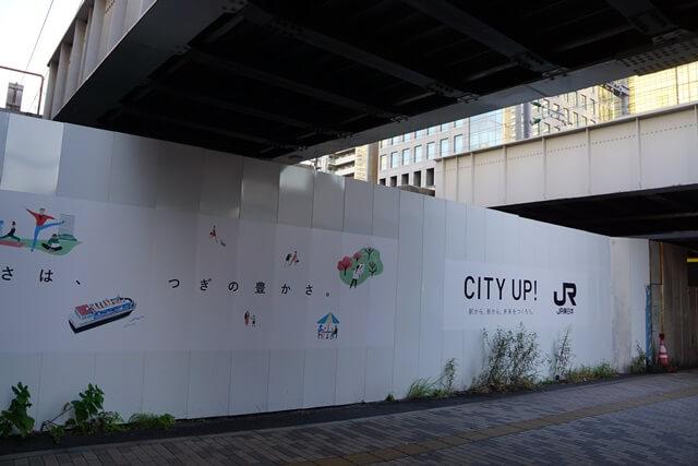 浜松町駅周辺 2019年11月中旬