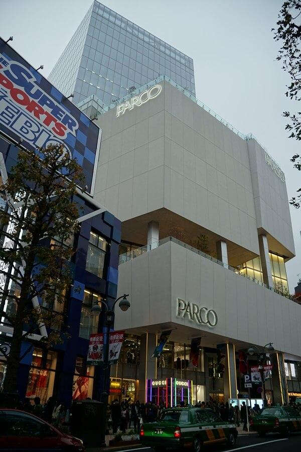 「渋谷パルコ」(SHIBUYA PARCO) 2019年12月下旬