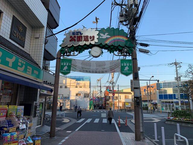 補助29号線 戸越公園~大崎区間) 2020.1.13