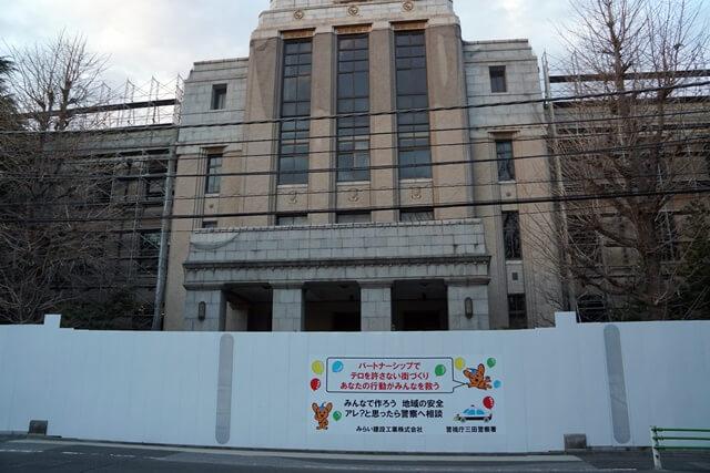 旧社会保険庁 2020年2月上旬