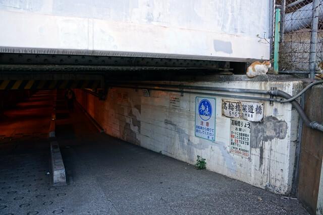 高輪橋架道橋 2020.3.16