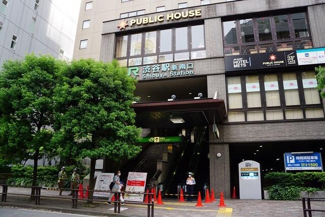 JR渋谷駅 埼京線ホーム移設工事 2020.5.30