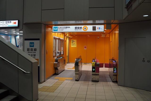 銀座線渋谷駅 ヒカリエ方面改札 2020.5.30