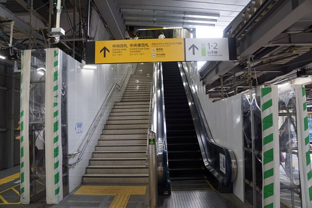 渋谷駅埼京線ホーム 2020.6.6