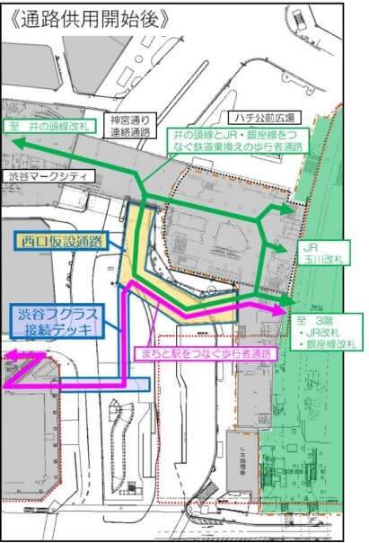 渋谷駅西口仮設歩行者ネットワーク (出典:東急)