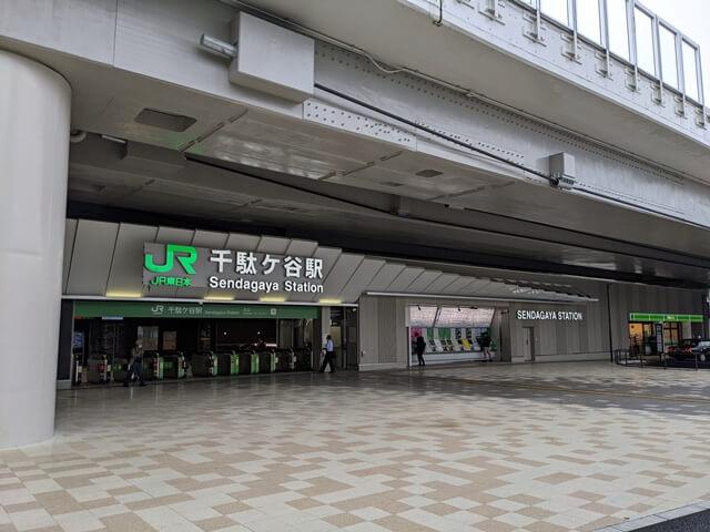 千駄ヶ谷駅改良工事 2020.7.18