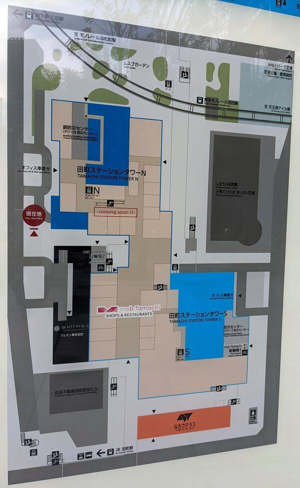 「msb Tamachi(ムスブ田町)」(田町ステーションタワーN) 2020.7.26