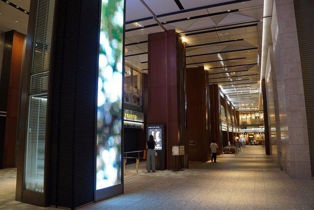 Otemachi One Avenue(大手町ワンアベニュー) 2020.7.11