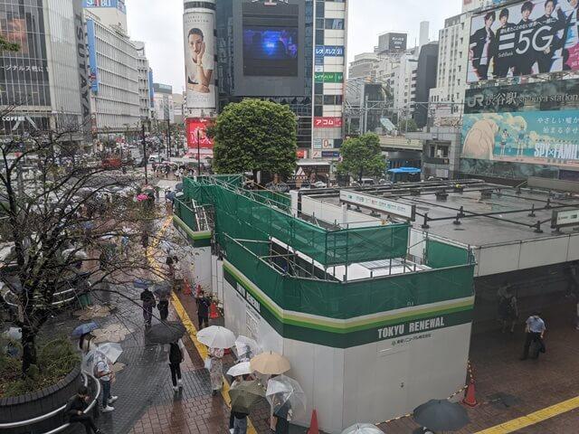 渋谷駅ハチ公口 2020.9.12