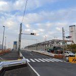 若潮橋 2020.12.12