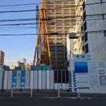 アトラスタワー白金レジデンシャル 2020.12.27